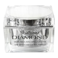 Diamond Nourishing Cream (Shahnaz Husain)