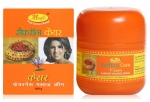 Saffron Fairness Massage Cream (Natures Essence)