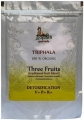 Triphala Powder - USDA Certified Organic