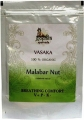 Vasaka Powder (Certified Organic)