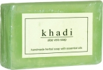Handmade Herbal Soap - Aloe Vera (Khadi Cosmetics)