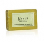 Handmade Herbal Soap - Chandan-Haldi (Khadi Cosmet