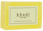 Handmade Herbal Soap - Lemon (Khadi Cosmetics)