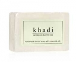 Handmade Herbal Soap - Sandalwood Glycerine (Khadi