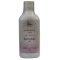Ksheerabala Oil 500ml (Certified Organic)