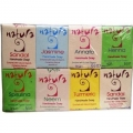 Natura Hand made Soap 8 in 1