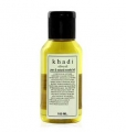 Pure & Natural Essential Olive Oil (Khadi Cosmetic