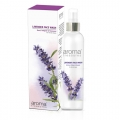 Aroma Treasures Lavender Face Wash
