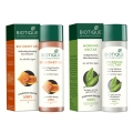 Biotique Daily Skin Care Hamper