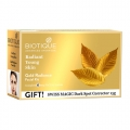 Biotique Gold Radiance Facial Kit with Gold Bhasma