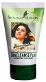 Shacleanse (Deep Skin Cleanser)