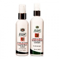 Honey & Grape Hand & Body Lotion (Jovees)
