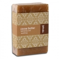 Fabindia Bathing Bar Cocoa Butter