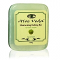 Moisturising Bathing Bar - Green Apple (Aloe Veda)