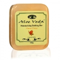 Moisturising Bathing Bar - Ylang Ylang (Aloe Veda)