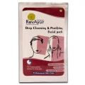 RevAyur Deep Cleansing & Purifying Facial Pack