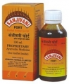 Sanjivani Forte Herbal Extract Hair Oil