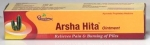 Arsha Hita Ointment by Dhootapapeshwar