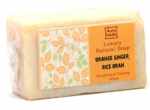 Aura Vedic Orange Rice Bran Scrub Soap
