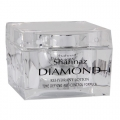 Shahnaz Diamond Rehydrant Lotion