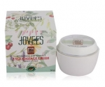 Wheat Germ with Vit. E Face Massage Cream (Jovees)
