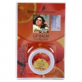 Shashine Lip Balm - Purple (Shahnaz Husain)