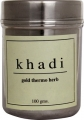 Gold Thermo Herb (Khadi Cosmetics)