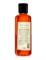 Herbal Face Wash - Sandalwood & Honey (Khadi Cosme
