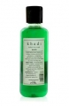 Khadi Herbal Face Wash - Neem (Khadi Cosmetics)