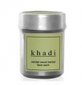 Herbal Face Pack - Sandal Wood (Khadi Cosmetics)