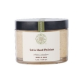 Satin Hand polisher (FOREST ESSENTIALS)