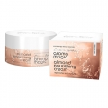 Aroma Magic Almond Nourishing Cream Eco