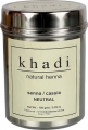 Khadi Natural Henna - Senna Casia Neutral