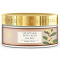 Velvet Silk Body Cream Cocoa Butter (FOREST ESS.)
